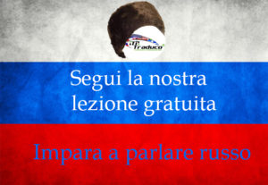 lezione russo2